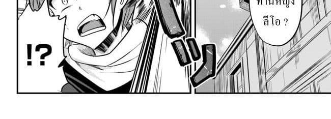 อ่านการ์ตูน Ima Made Ichido mo Onna Atsukaisareta koto ga nai Onna Kishi wo Onna Atsukai suru ตอนที่ 9 หน้าที่ 30