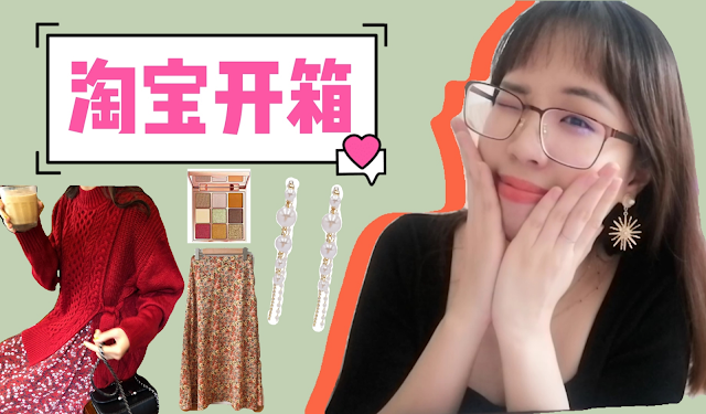 Unboxing Taobao Ep. 7
