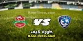 نتيجة مباراة الهلال وشباب الأهلي دبي في دوري أبطال آسيا