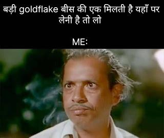 hindi-funny-memes