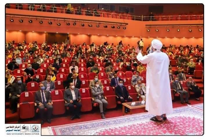 الحبيب علي الجفري في حوار مفتوح مع طلاب جامعة السويس حول الوسطية في الدين الاسلامي