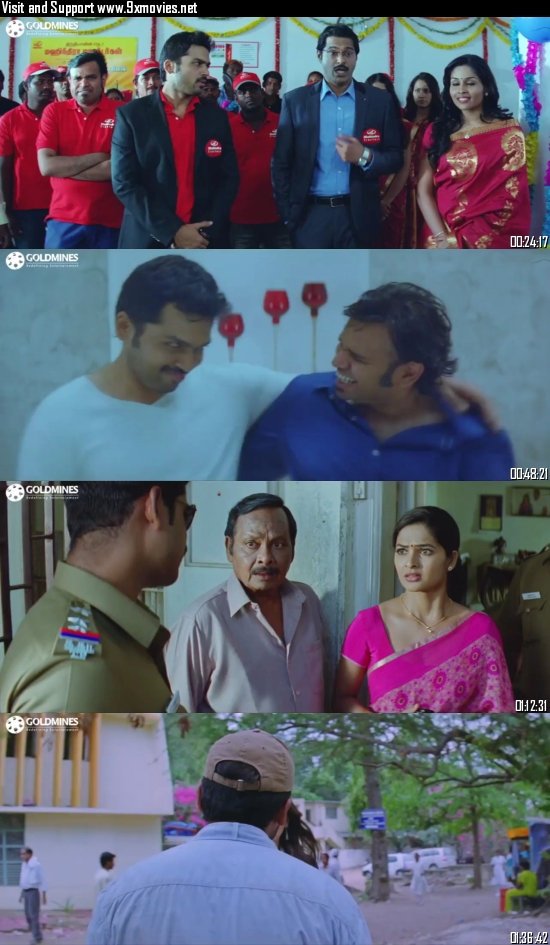 Dum Biryani 2016 Hindi Dubbed 720p HDRip