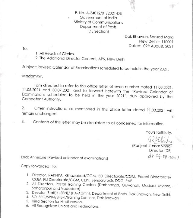 INDIA POST: Revised Calendar of Examinations scheduled to be held in the year 2021