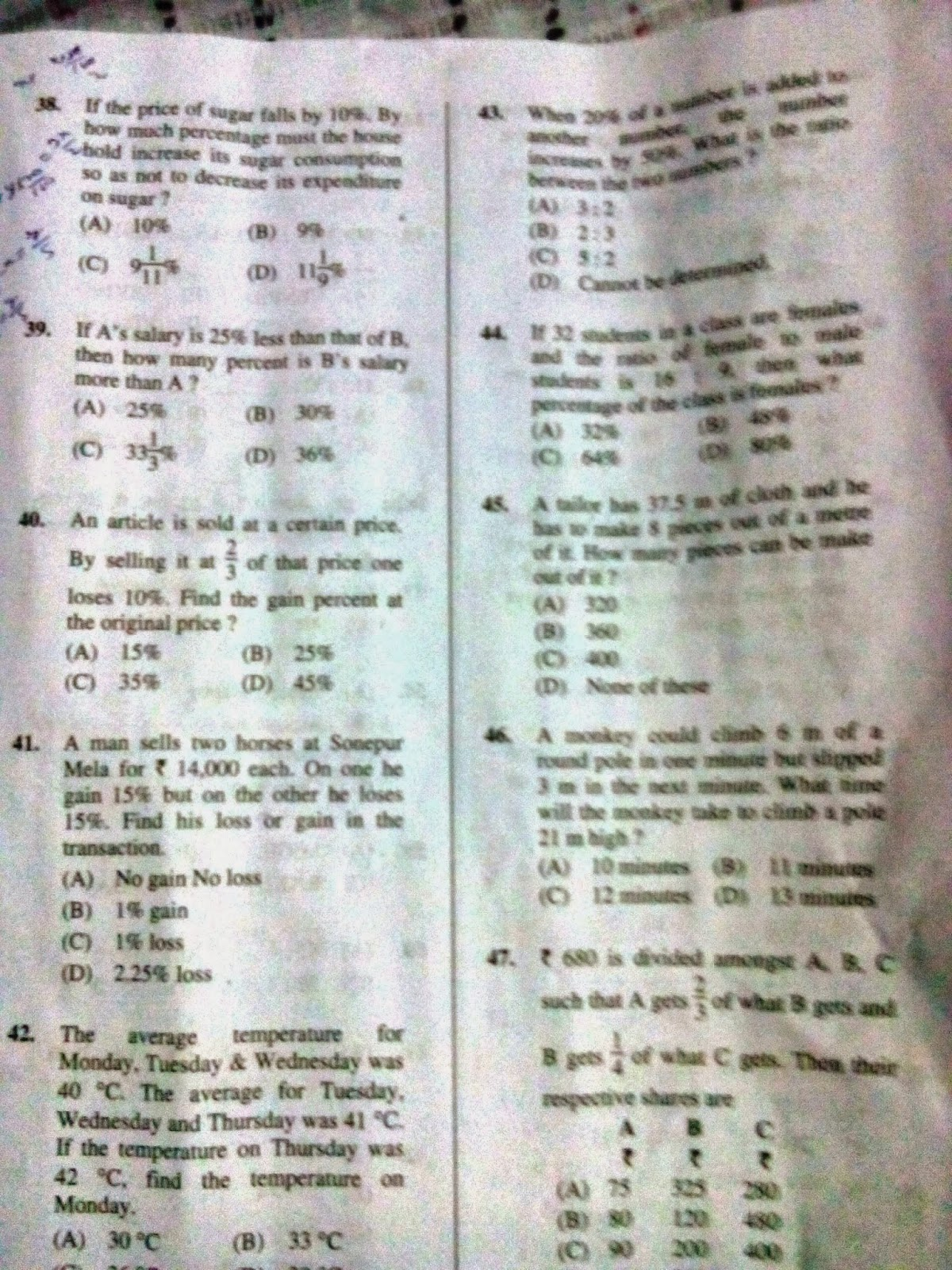 High School Scholarship Examination Question Papers