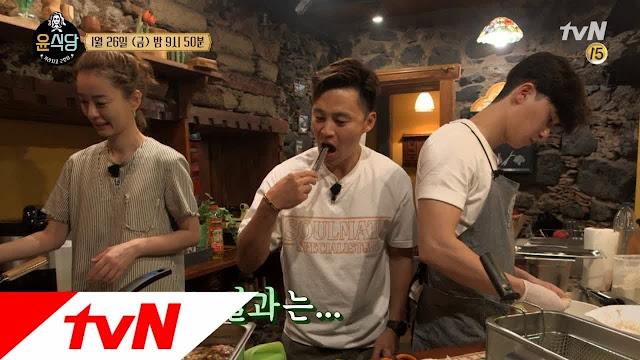 《尹食堂2》第4集預告公開 李瑞鎮夢想已久的牛排料理即將上桌