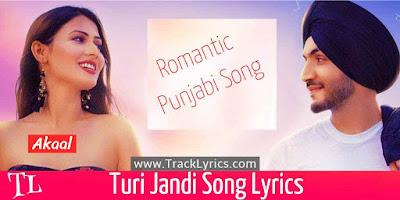 turi-jandi-song-lyrics