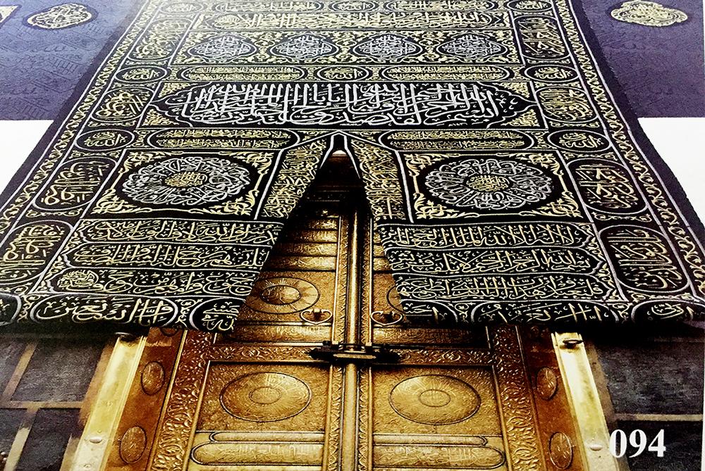 jual dinding wallpaper kaligrafi