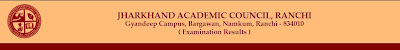 JAC 8th Class Result time