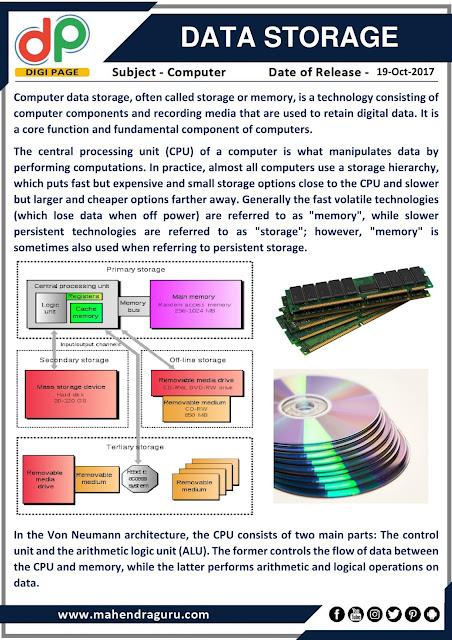 DP | Data Storage | 19 - 10 - 17