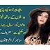 Rabi Pirzada Ki Video Share Karnay Walon Ke Naam Pegham.
