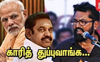 Sarathkumar Blast Speech | Cauvery Issue | Protest for Cauvery | Narendra Modi