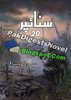 Sniper Episode 20 Novel By Riaz Aqib Kohler Pdf Free Download