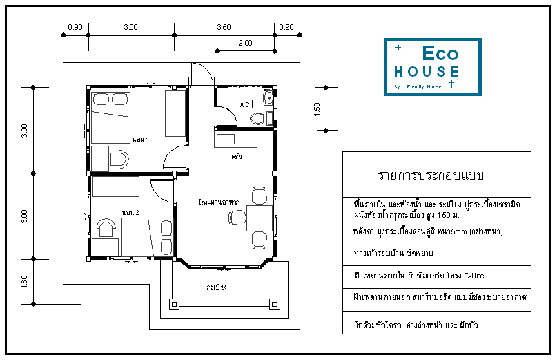 House plan for a new family now become the most popular today. Because small house design can be used as a solution for those who are newly married and have not had children. The design also saves your money because the lot required is not too big, and the material used in constructing the house is also not too much.   Advertisement      Small house designs are normally built with one storey, the design also tests your creativity to create a small house that is comfortable and beautiful. If you are having difficulty in designing your house, here are some examples of small house design with a free floor plan that you can make an inspiration.    Sponsored Links       HOUSE DESIGN 1                                      House Type: Single-storey House Compact Design    Suggested Lot area for this design: 39 Square Meters Of Living Space    Estimated Building cost: 350,000 to 450,000 Baht    Bedroom: 2    Bathroom: 1    Kitchen: Yes    Source:  yoforyo    HOUSE DESIGN 2                  House Type: Small House Studio Design    Suggested Lot area for this design: 28 Square Meters Of Living Space    Estimated Building cost: 300,000 Baht    Bedroom: 1    Bathroom: 1     Kitchen: Yes    Source:  pro-arte    HOUSE DESIGN 3                                                                    House Type: Bright House Modern Style    Suggested Lot area for this design: 70 Square Meters Of Living Space    Estimated Building cost: N/A    Bedroom: 1    Bathroom: 1     Kitchen: Yes    Source:  Up2Home design and construction of all kinds.