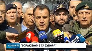 Οι Δηλώσεις του ΥΕΘΑ Νίκου Παναγιωτόπουλου από τις Καστανιές!