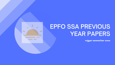 epfo ssa previous year question paper