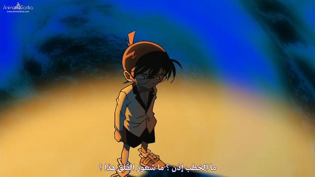 فيلم انمى Conan كونان التاسع BluRay مترجم أونلاين كامل تحميل و مشاهدة