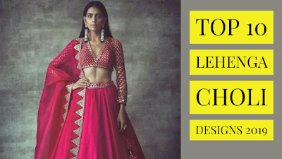 Latest Chaniya, Lehenga choli, dress in india - 2019