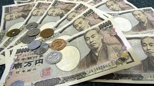 Pengertian Simbol Mata Uang ¥ dan €
