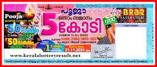 BUY POOJA  Bumper lottery 2021 BR 82, BUY Kerala Next Bumper, Kerala lottery Online purchase