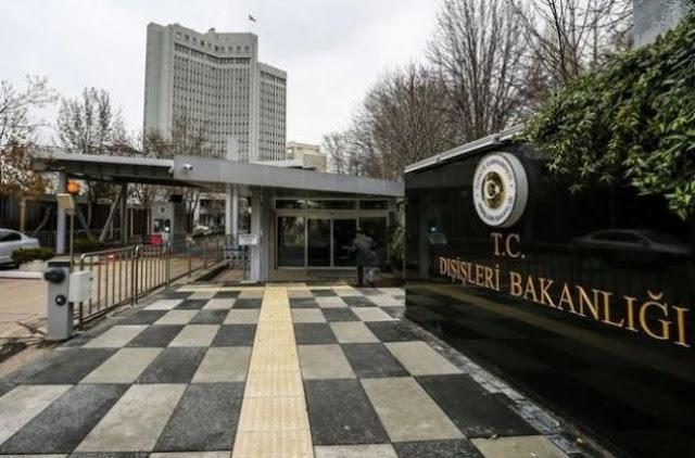 Στο τουρκικό ΥΠΕΞ για εξηγήσεις ο Αμερικανός πρέσβης