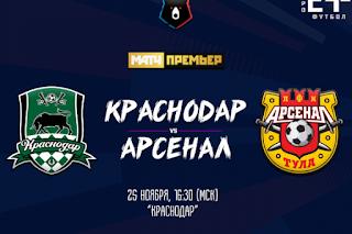 Краснодар – Арсенал прямая трансляция онлайн 25/11 в 16:30 по МСК.