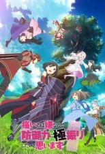 Episode 3 Sub Indo Itai no wa Iya nano de Bougyoryoku ni Kyokufuri Shitai to Omoimasu.