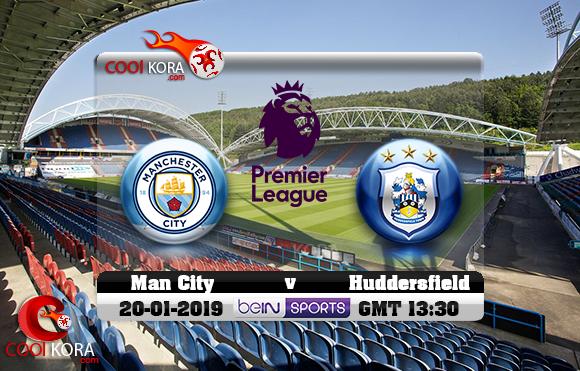مشاهدة مباراة هيديرسفيلد تاون ومانشستر سيتي اليوم 20-1-2019 في الدوري الإنجليزي