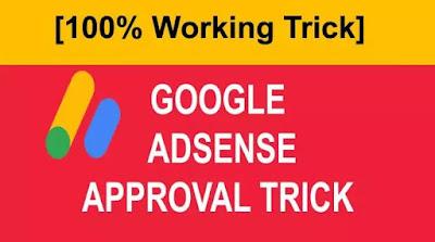 Google adsense approval trick 2020-2021
