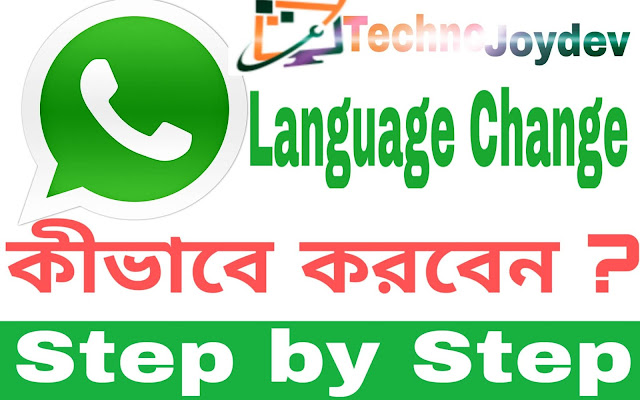 who-to-whatsApp-language-change