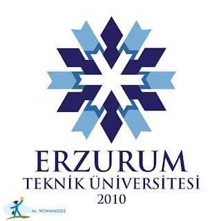 جامعة أرزوروم التقنية ( Erzurum Üniversitesi ) مفاضلة عام 2020