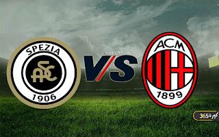 موعد مباراة سبيزيا ضد ميلان كورة 4 جول اليوم فى الدوري الإيطالي والقنوات الناقلة