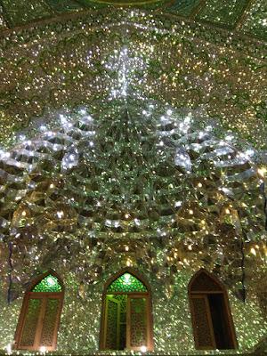 Mezquita Ali Ibn Hamza
