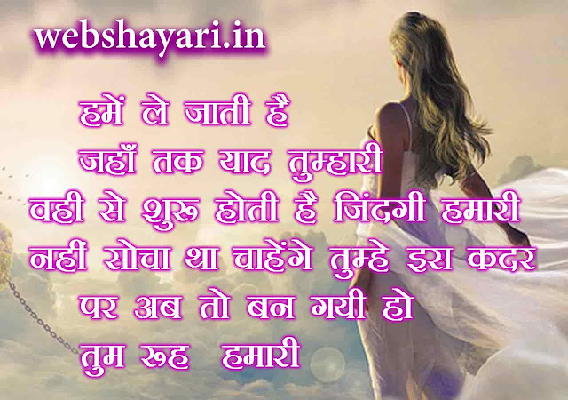 very sad shayari jindagi