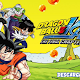 Dragon Ball Z Kai 167/167 Audio: Latino Servidor: Mega