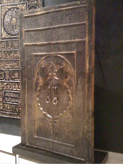 door,kabah