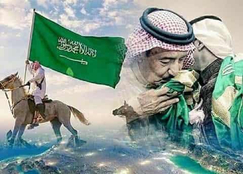 SAUDI NATIONAL DAY CELEBRATION IN RIYADH