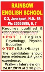 Rainbow English School New Delhi Teachers Job Vacancy