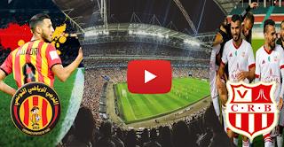 يلا شوت حصري الجديد HD | لايف الأن مشاهدة مباراة الترجي التونسي ومولودية الجزائر بث مباشر بتاريخ اليوم 10-4-2021 في اياب دوري أبطال أفريقيا يوتيوب بدون تقطيع