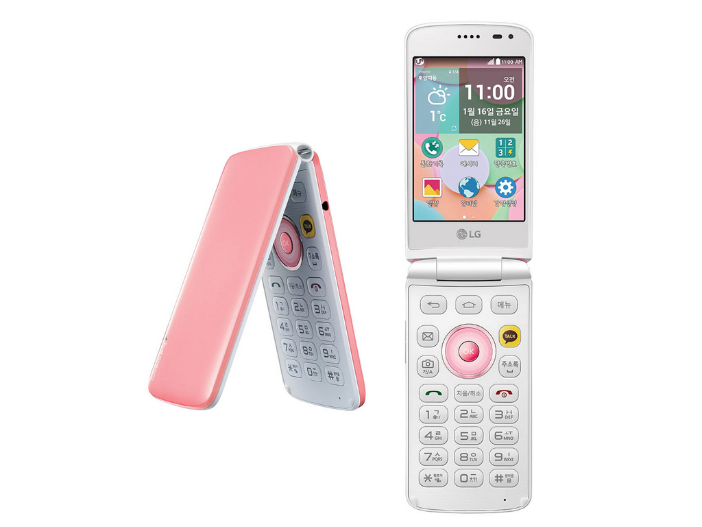 LG Ice Cream Smart, LG's 2nd Clamshell Smartphone Now Official