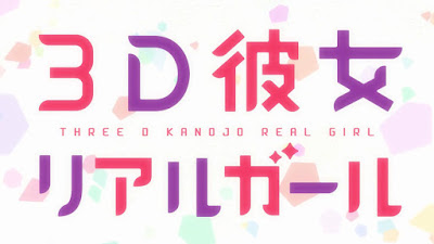 3D Kanojo: Real Girl Subtitle Indonesia [Batch]