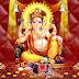 इस तरह करें भगवान गणेशजी की पूजा, इच्छानुसार होगी फल की प्राप्ति