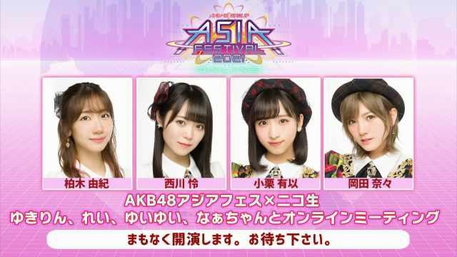 AKB48 Asia Fest x Nico Nama