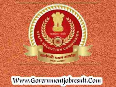 SSC JHT  Recruitment 2020 Apply Online Now