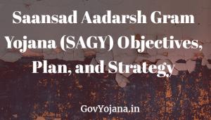 saansad-aadarsh-gram-yojana-sagy