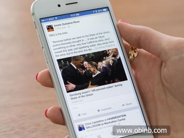 Hướng dẫn cách vào Facebook trên điện thoại khi bị chặn