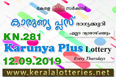 "KeralaLotteries.net, ""kerala lottery result 12 09 2019 karunya plus kn 281"", karunya plus today result : 12-09-2019 karunya plus lottery kn-281, kerala lottery result 12-09-2019, karunya plus lottery results, kerala lottery result today karunya plus, karunya plus lottery result, kerala lottery result karunya plus today, kerala lottery karunya plus today result, karunya plus kerala lottery result, karunya plus lottery kn.281 results 12-09-2019, karunya plus lottery kn 281, live karunya plus lottery kn-281, karunya plus lottery, kerala lottery today result karunya plus, karunya plus lottery (kn-281) 12/09/2019, today karunya plus lottery result, karunya plus lottery today result, karunya plus lottery results today, today kerala lottery result karunya plus, kerala lottery results today karunya plus 12 09 19, karunya plus lottery today, today lottery result karunya plus 12-09-19, karunya plus lottery result today 12.09.2019, kerala lottery result live, kerala lottery bumper result, kerala lottery result yesterday, kerala lottery result today, kerala online lottery results, kerala lottery draw, kerala lottery results, kerala state lottery today, kerala lottare, kerala lottery result, lottery today, kerala lottery today draw result, kerala lottery online purchase, kerala lottery, kl result,  yesterday lottery results, lotteries results, keralalotteries, kerala lottery, keralalotteryresult, kerala lottery result, kerala lottery result live, kerala lottery today, kerala lottery result today, kerala lottery results today, today kerala lottery result, kerala lottery ticket pictures, kerala samsthana bhagyakuri"