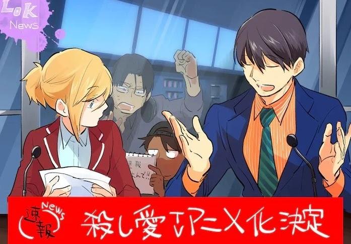 Manga Koroshi Ai Mendapat Adaptasi Anime