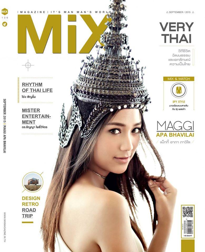 """""""แม็กกี้ อาภา ภาวิไล นิตยสาร MiX"""""""
