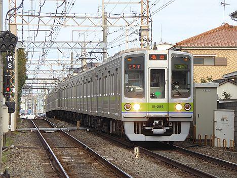 区間急行 橋本行き 都営10-000形280F