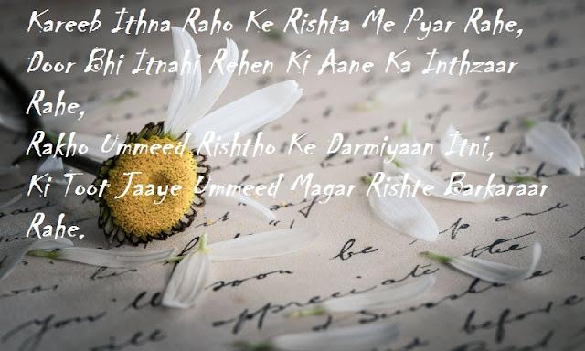 Kareeb Ithna Raho Ke Rishta Me Pyar Rahe
